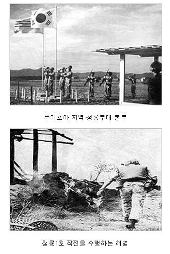 해병대 투이호아지구작전.jpg