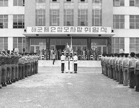 해군 제2 참모차장 취임식.jpg