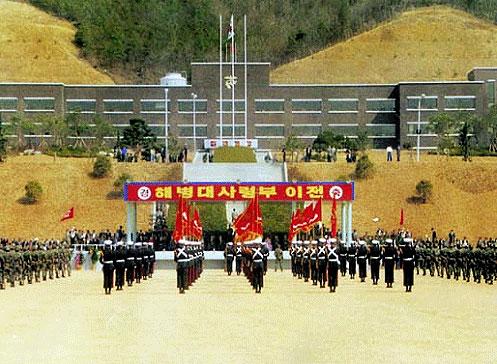 해병대 사령부 이전 기념행사(1994. 4. 11).jpg