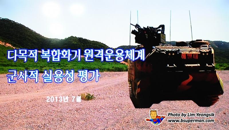 원격조정무장_4.jpg