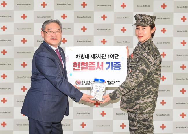 해병대2사단 선봉여단.jpg