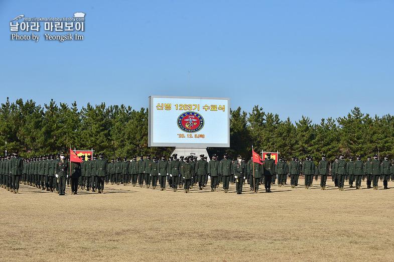 해병대 신병 1253기 수료식.jpg