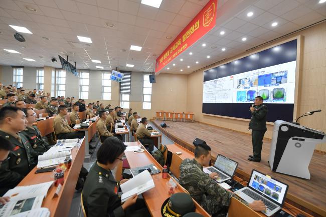 군사교육발전회의.jpg