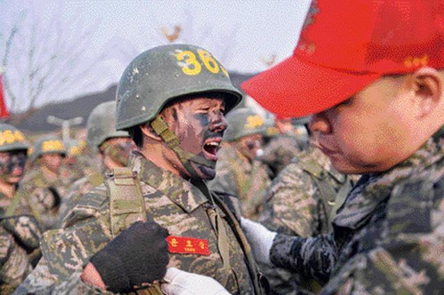 해병대_교육훈련단_빨간명찰.jpg