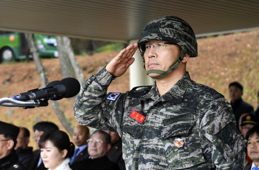 해병대9여단.png