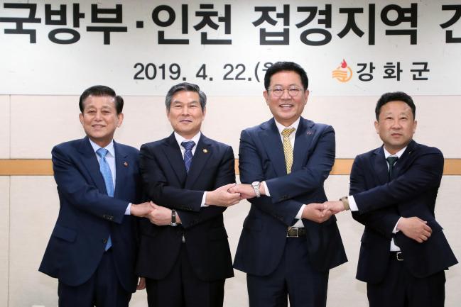 정경두 인천강화김포.jpg