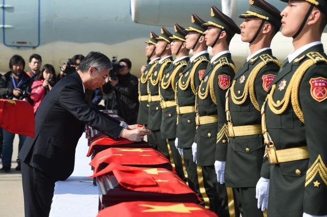 중국군유해.jpg