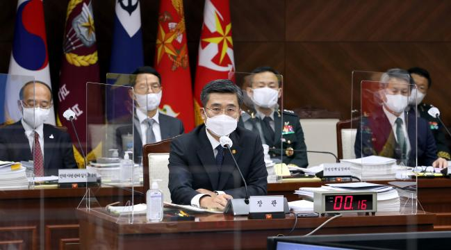 서욱 국방부장관.jpg