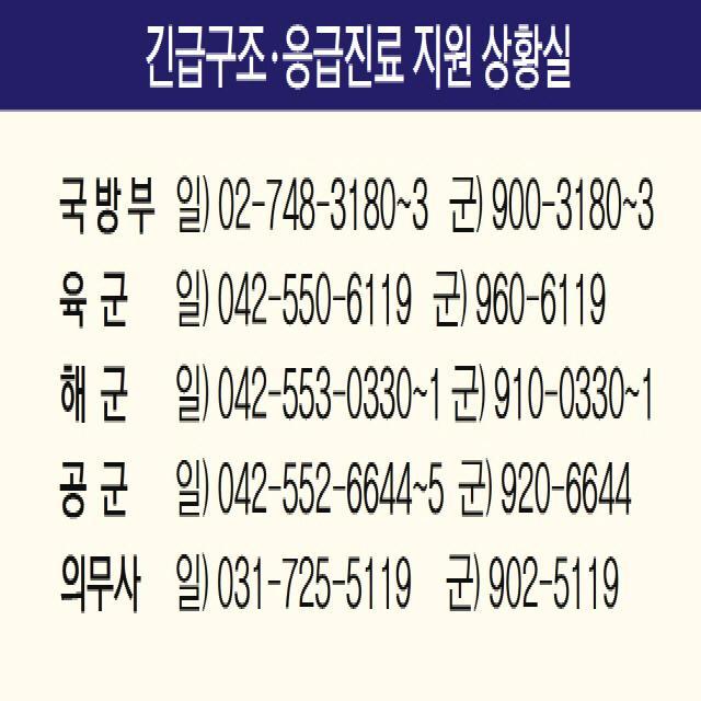 국방부_추석.jpg