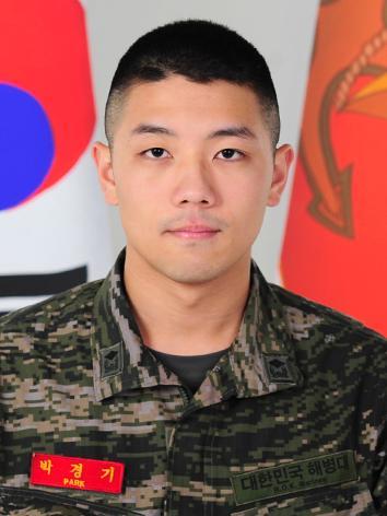 박경기 해병대중위.jpg