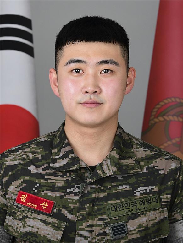 김산 해병 병장.jpg