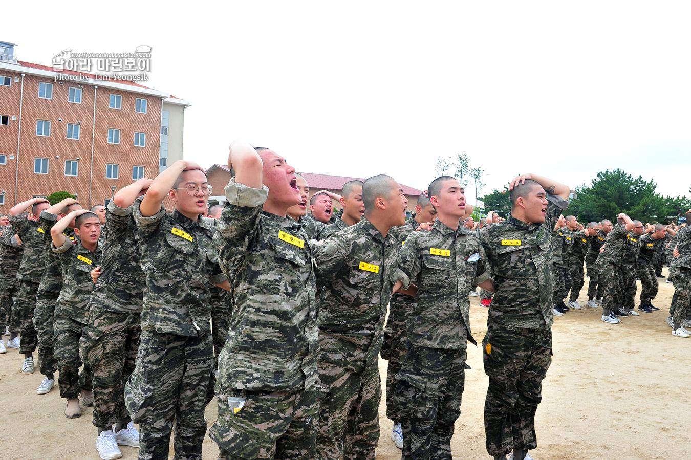 해병대 신병 1248기 3교육대 1주차_0253_1.jpg