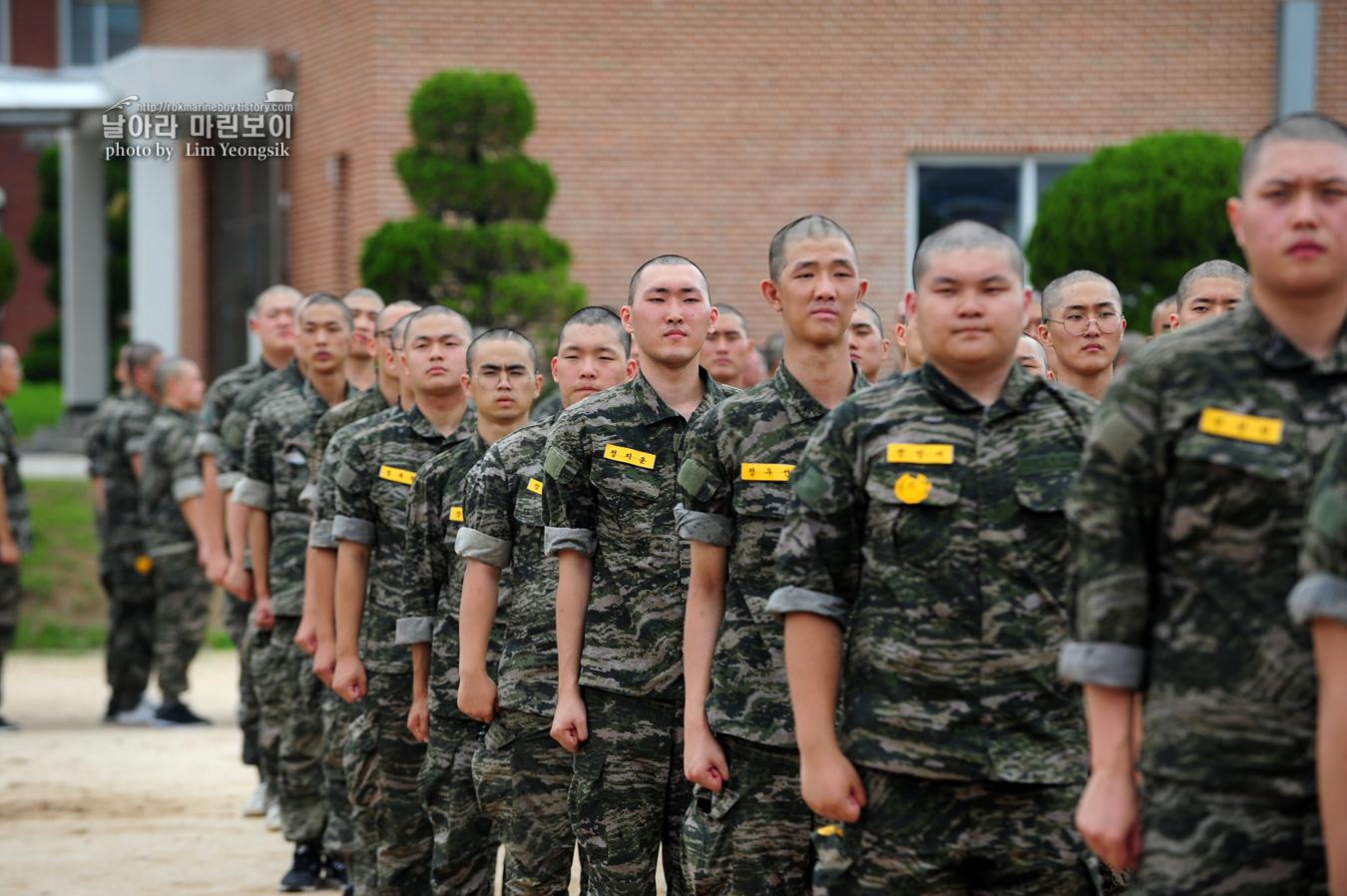 해병대 신병 1248기 3교육대 1주차_0262.jpg