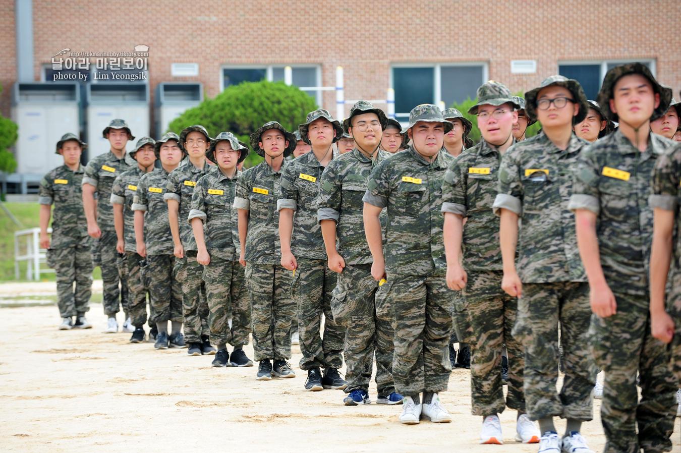 해병대 신병 1248기 3교육대 1주차_0271.jpg