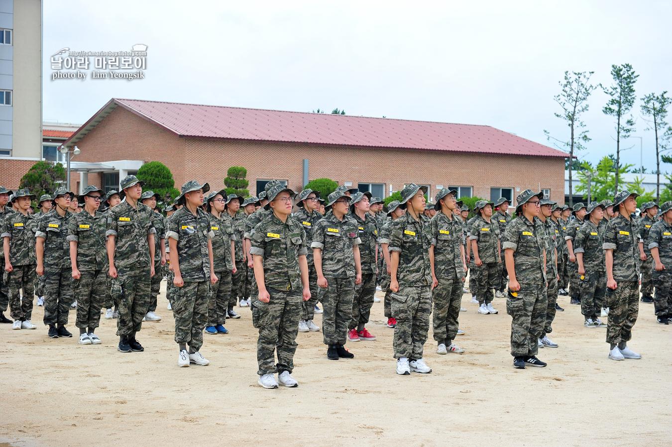 해병대 신병 1248기 3교육대 1주차_0004.jpg