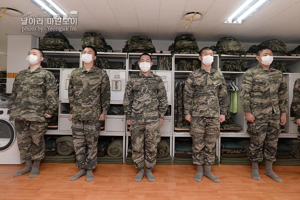 해병대 신병 1262기 5교육대 1주차_5508.jpg
