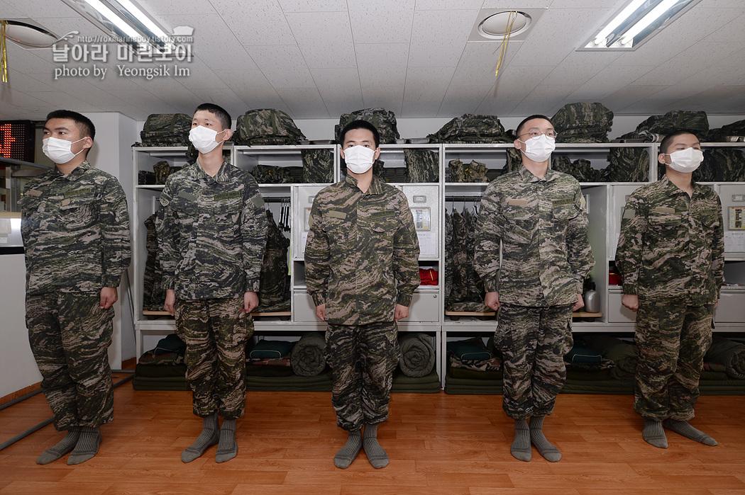 해병대 신병 1262기 5교육대 1주차_5502.jpg