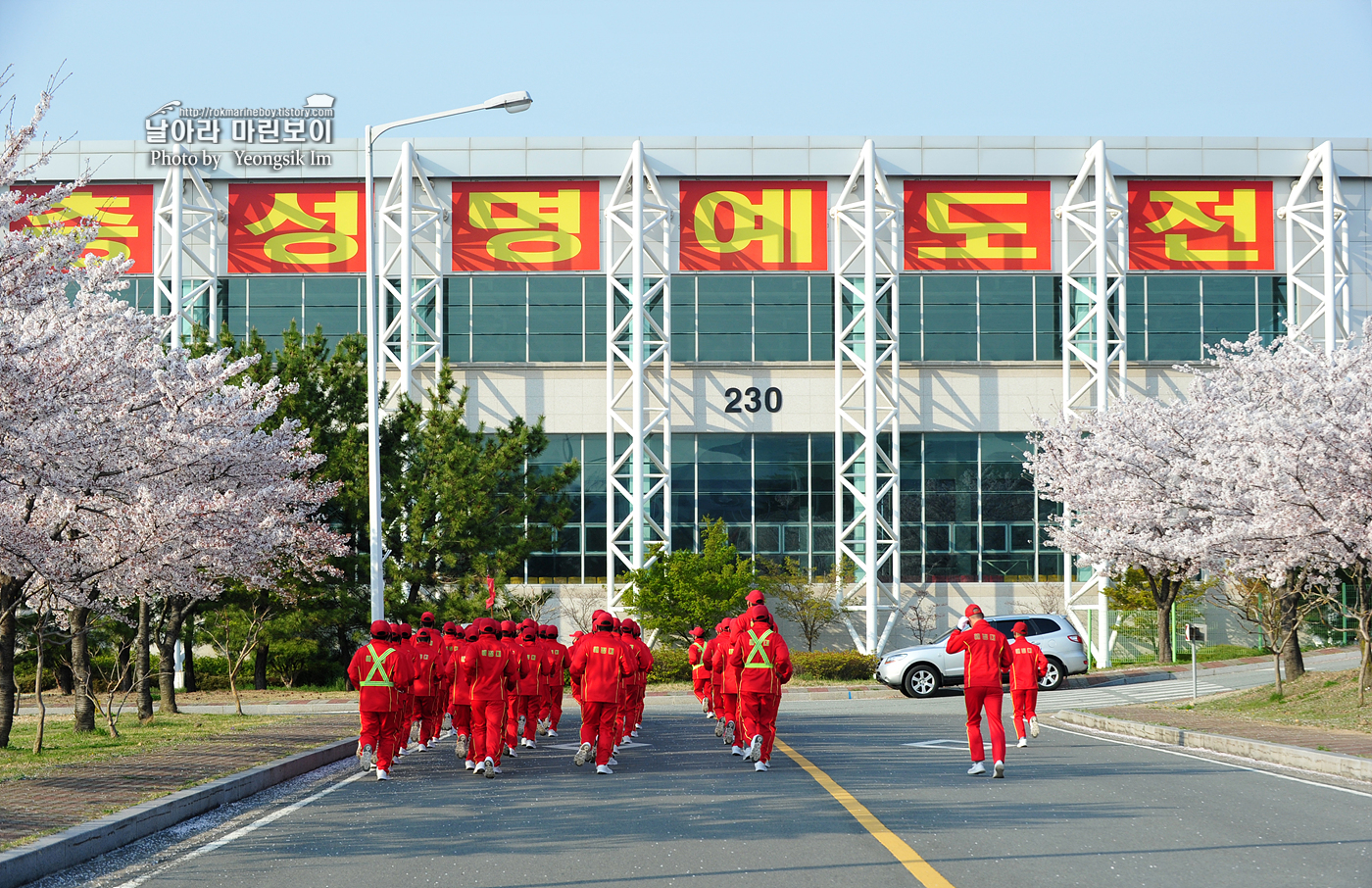 해병대 신병 1256기 3교육대 구보_2007.jpg