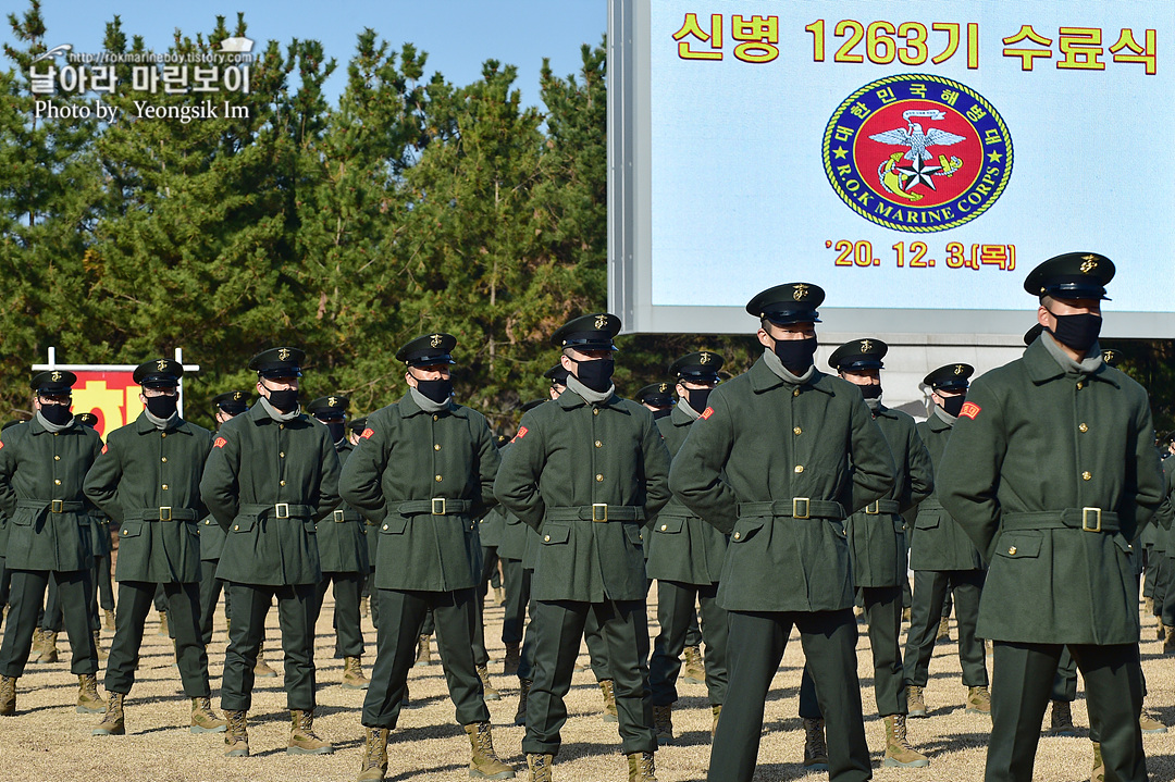해병대 신병 1263기 수료식_2301.jpg