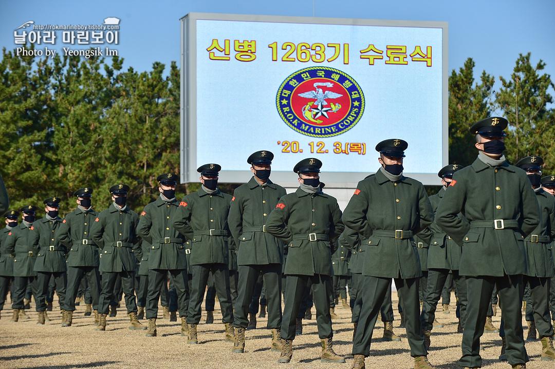 해병대 신병 1263기 수료식_2300.jpg