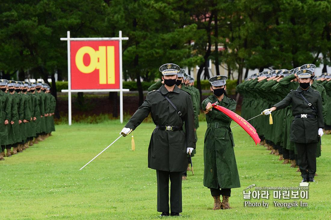 해병대 신병 1259기 수료식 사진 임영식작가_7592.jpg