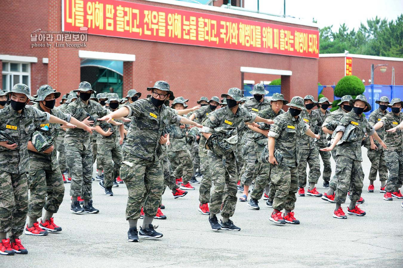 해병대 신병 1248기 5교육대 1주차_0012.jpg