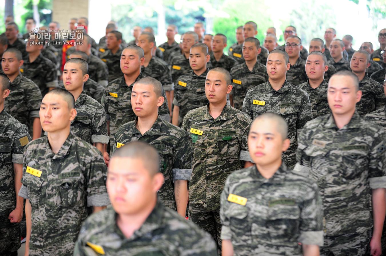 해병대 신병 1248기 5교육대 1주차_0300.jpg