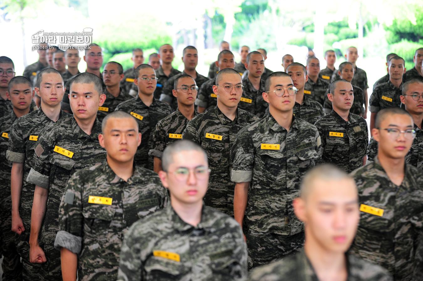 해병대 신병 1248기 5교육대 1주차_0301.jpg