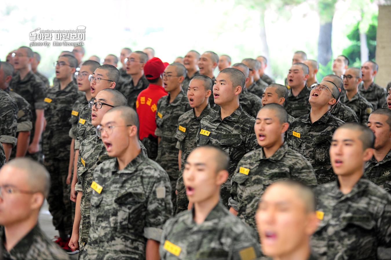 해병대 신병 1248기 5교육대 1주차_0307.jpg