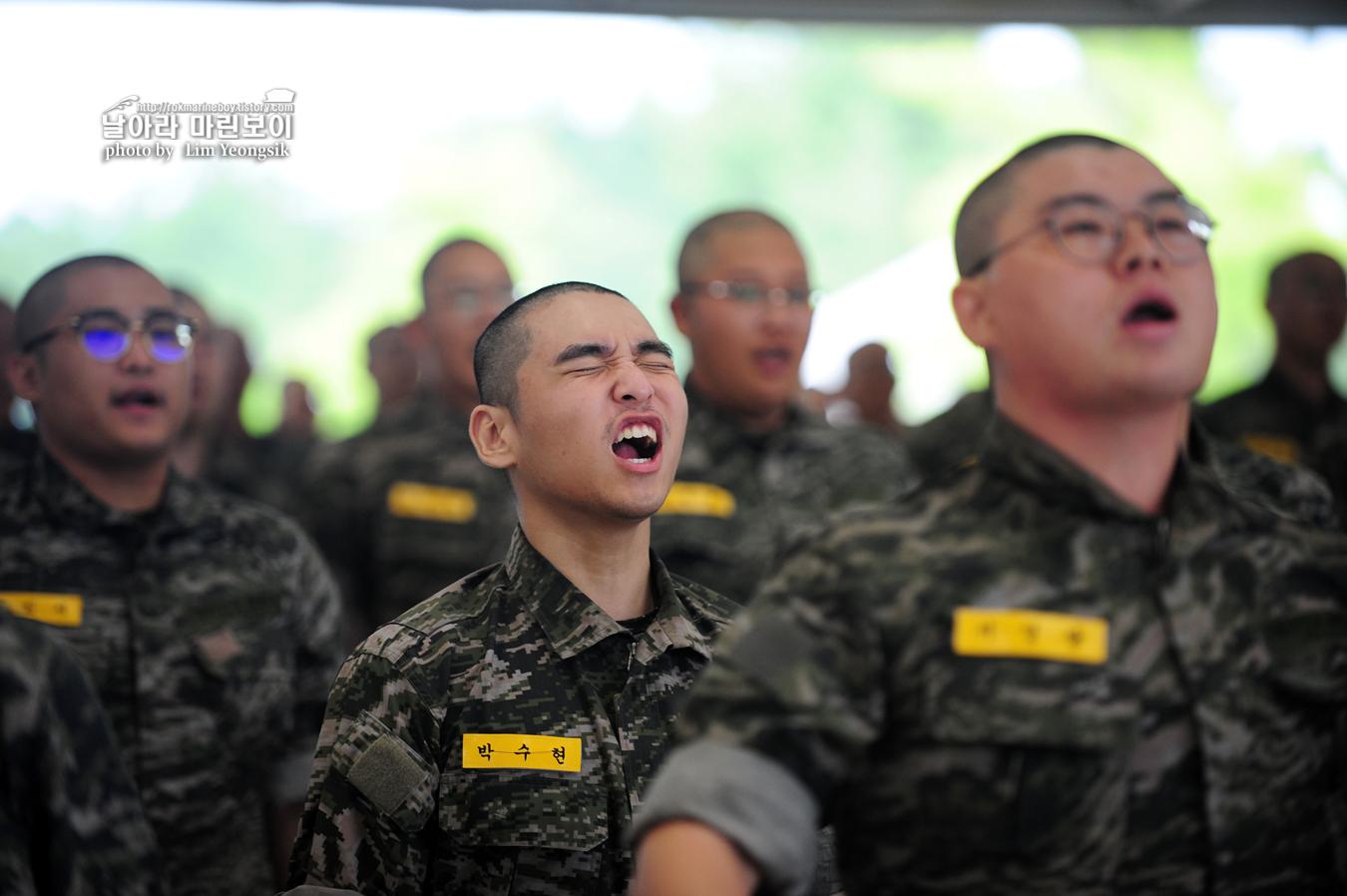 해병대 신병 1248기 5교육대 1주차_0338.jpg