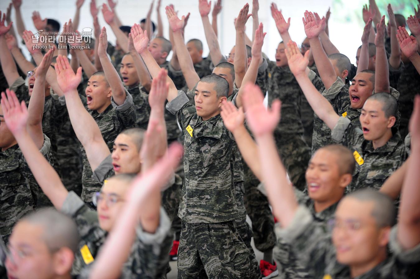 해병대 신병 1248기 5교육대 1주차_0343.jpg