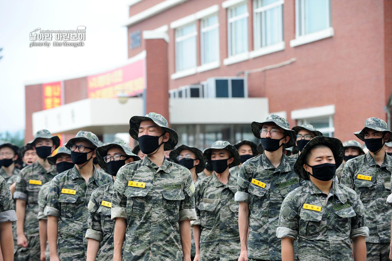 해병대 신병 1248기 5교육대 1주차_0011.jpg