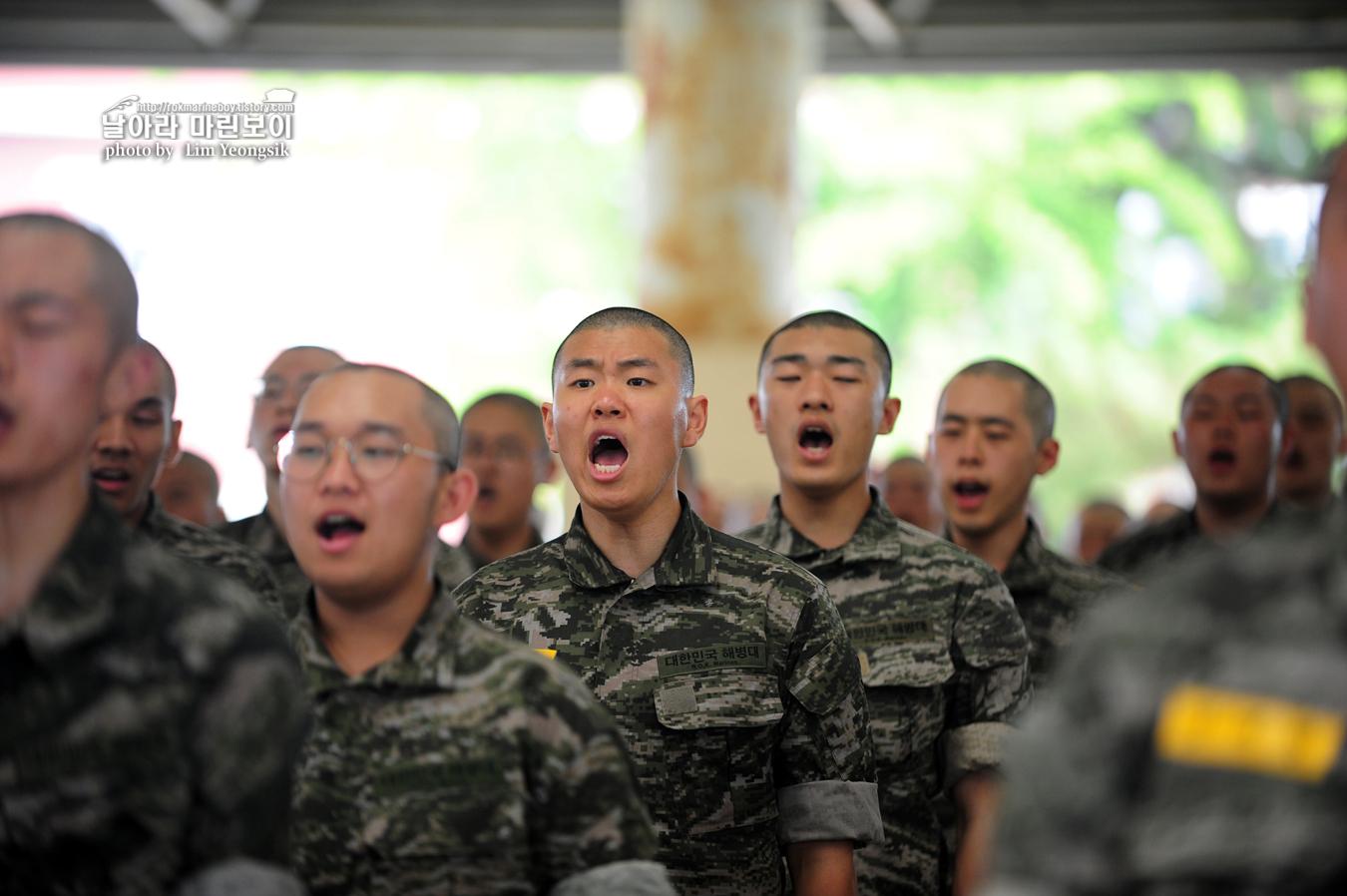 해병대 신병 1248기 5교육대 1주차_0332.jpg