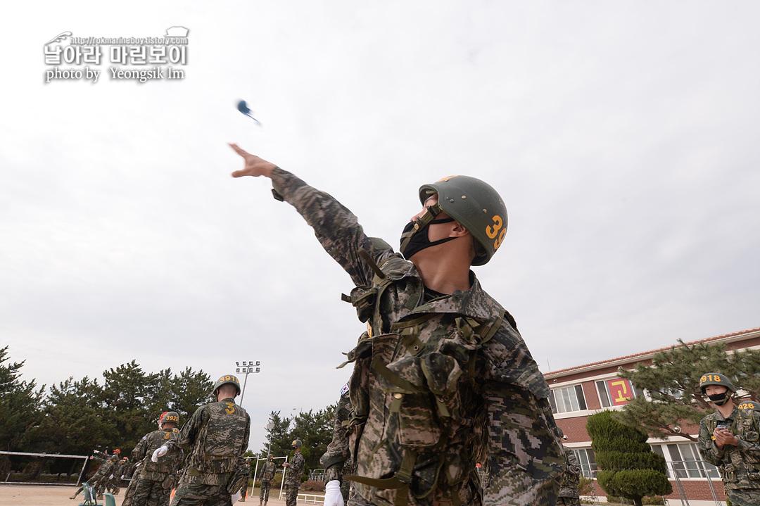 해병대 신병 1262기 3교육대 4주차 수류탄_5787_1.jpg
