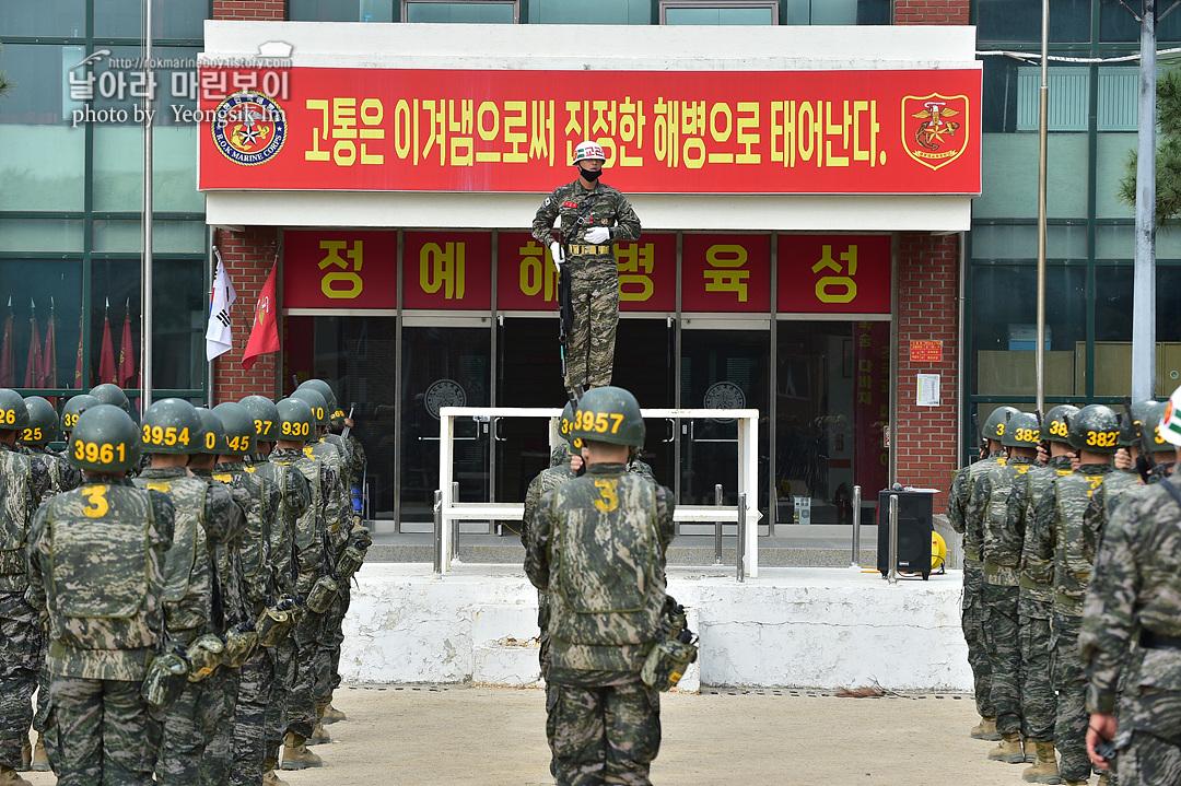 해병대 신병 1262기 3교육대 4주차 총검술_5111.jpg