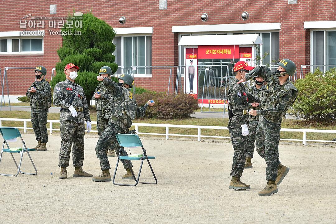 해병대 신병 1262기 3교육대 4주차 수류탄_5787.jpg