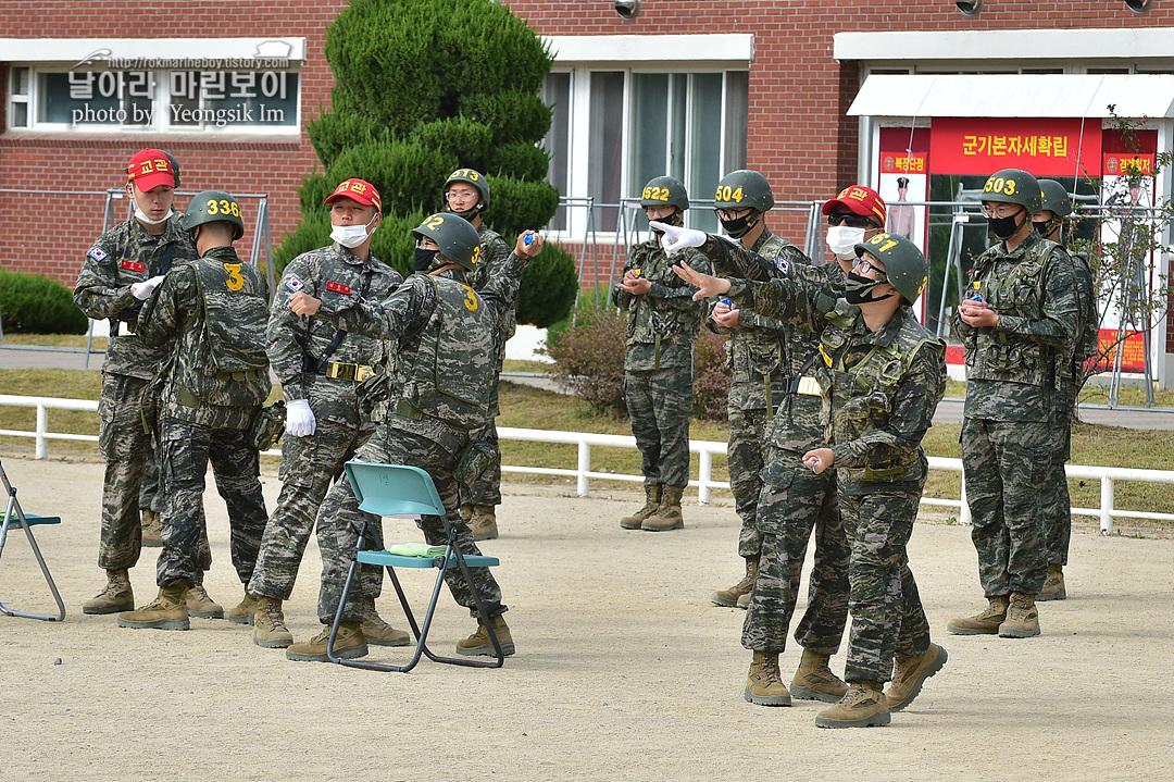 해병대 신병 1262기 3교육대 4주차 수류탄_5720.jpg