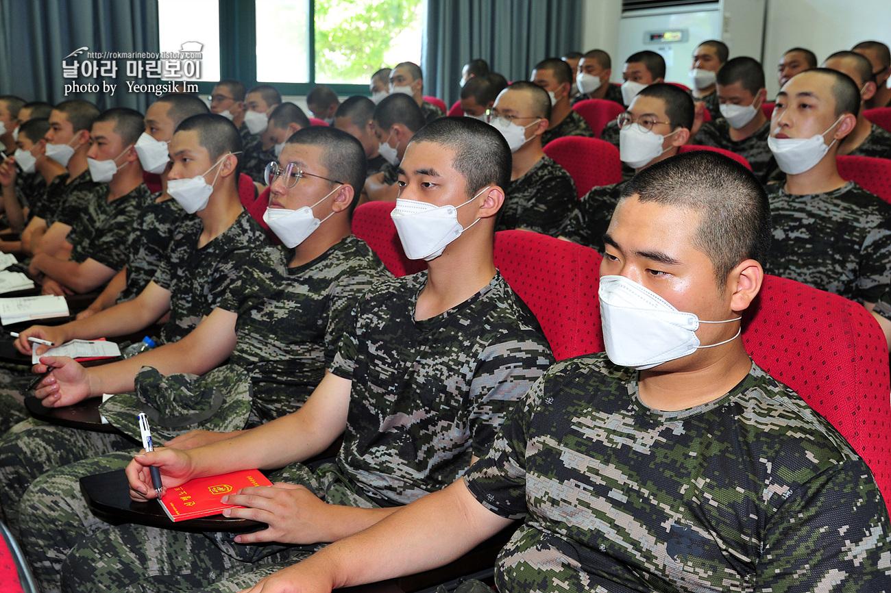 해병대 신병 1259기 2주차 전투사격술 임영식 _7120.jpg