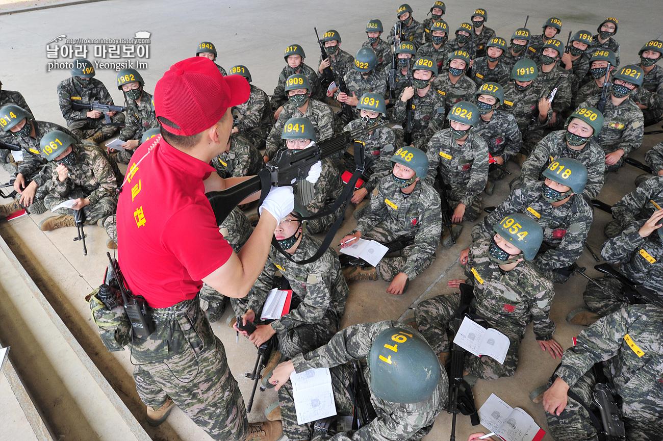 해병대 신병 1259기 2주차 전투사격술 임영식 _7205.jpg