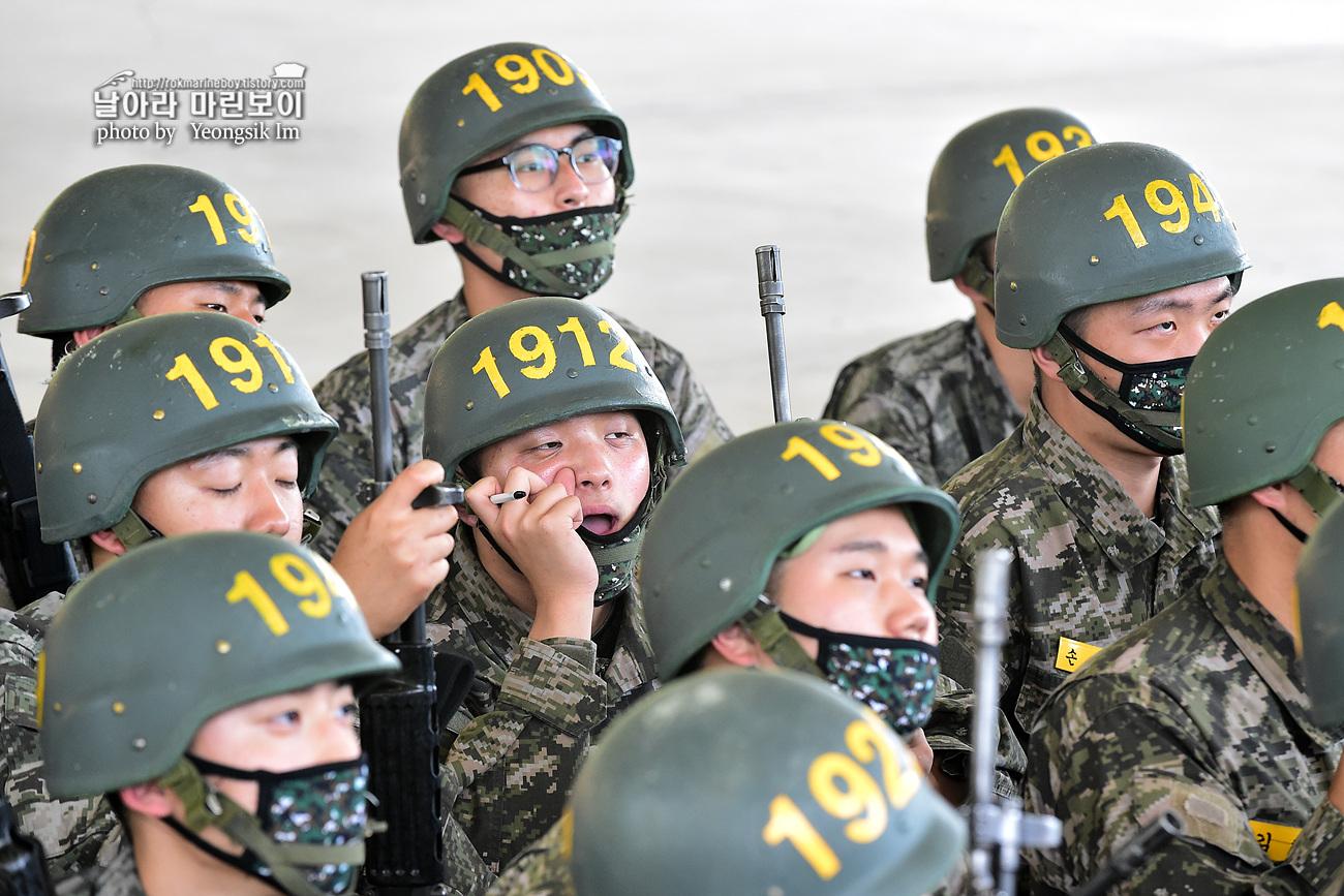해병대 신병 1259기 2주차 전투사격술 임영식 _9991.jpg