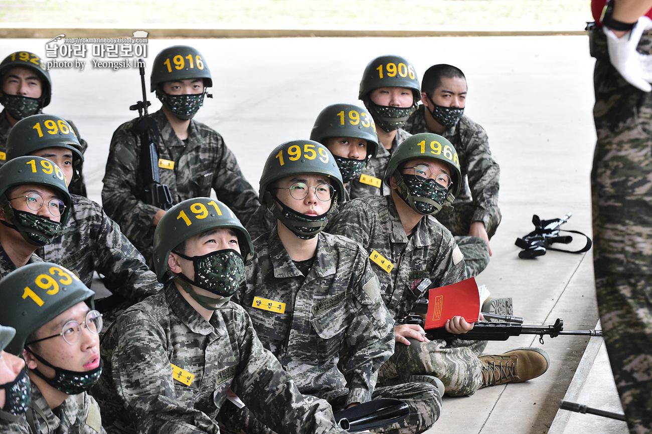 해병대 신병 1259기 2주차 전투사격술 임영식 _9990.jpg