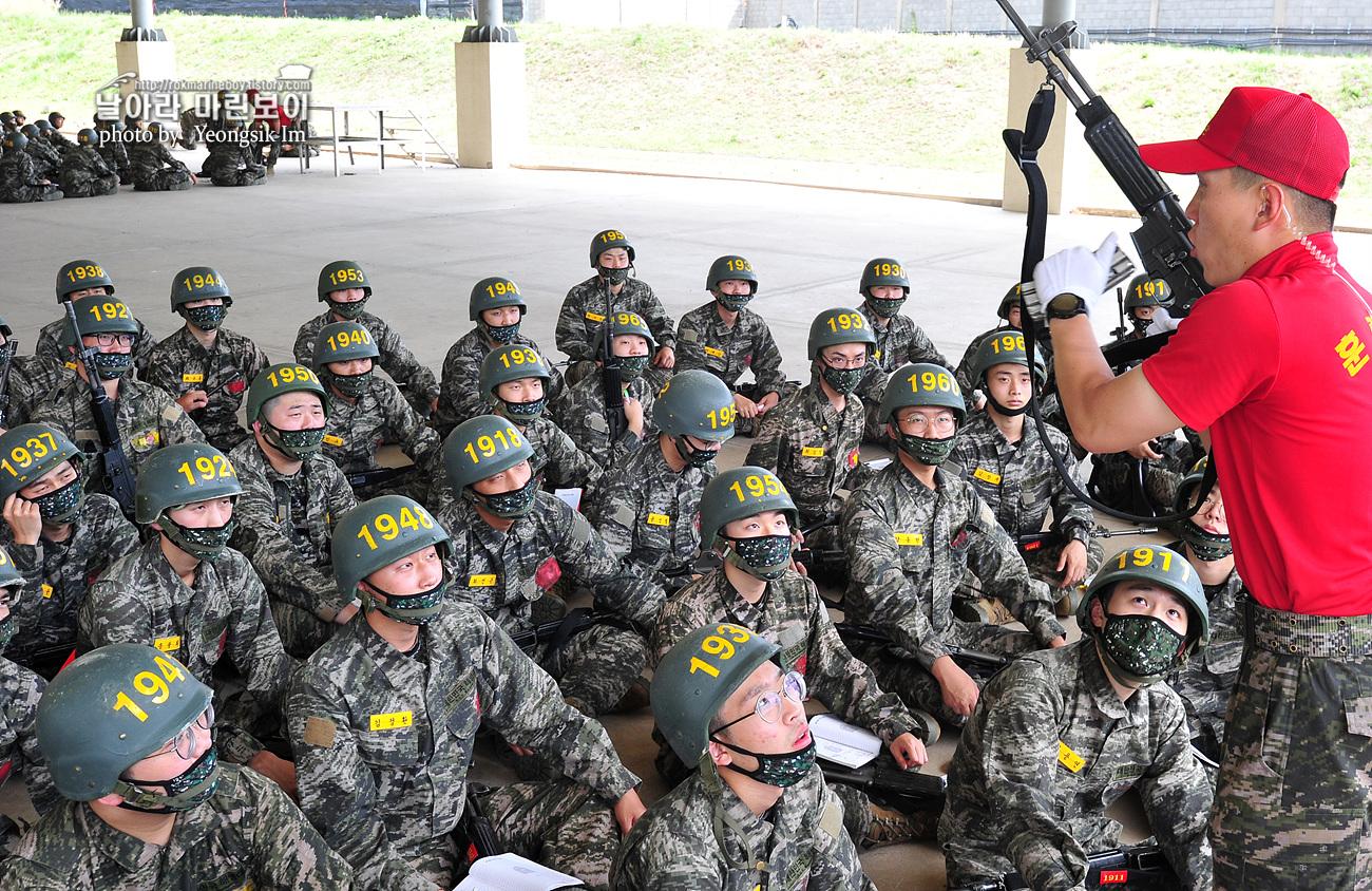 해병대 신병 1259기 2주차 전투사격술 임영식 _7209.jpg