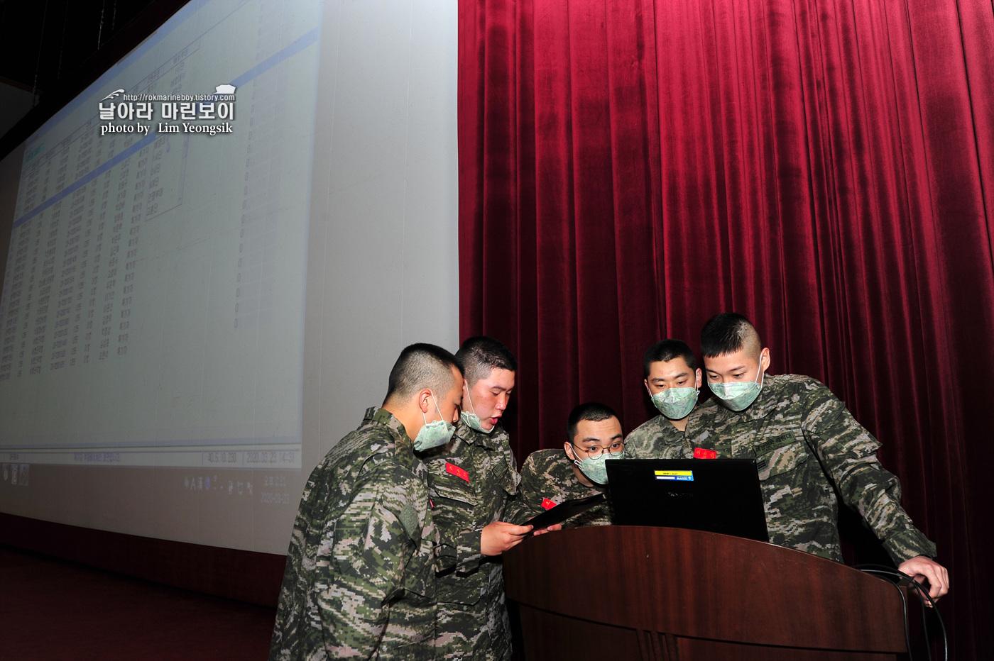 해병대 신병 1255기 극기주 1,2교육대_0504.jpg