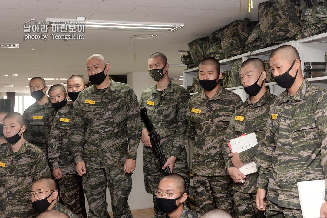 해병대 신병 1262기 5교육대 2주차 군사기초훈련_5900.jpg