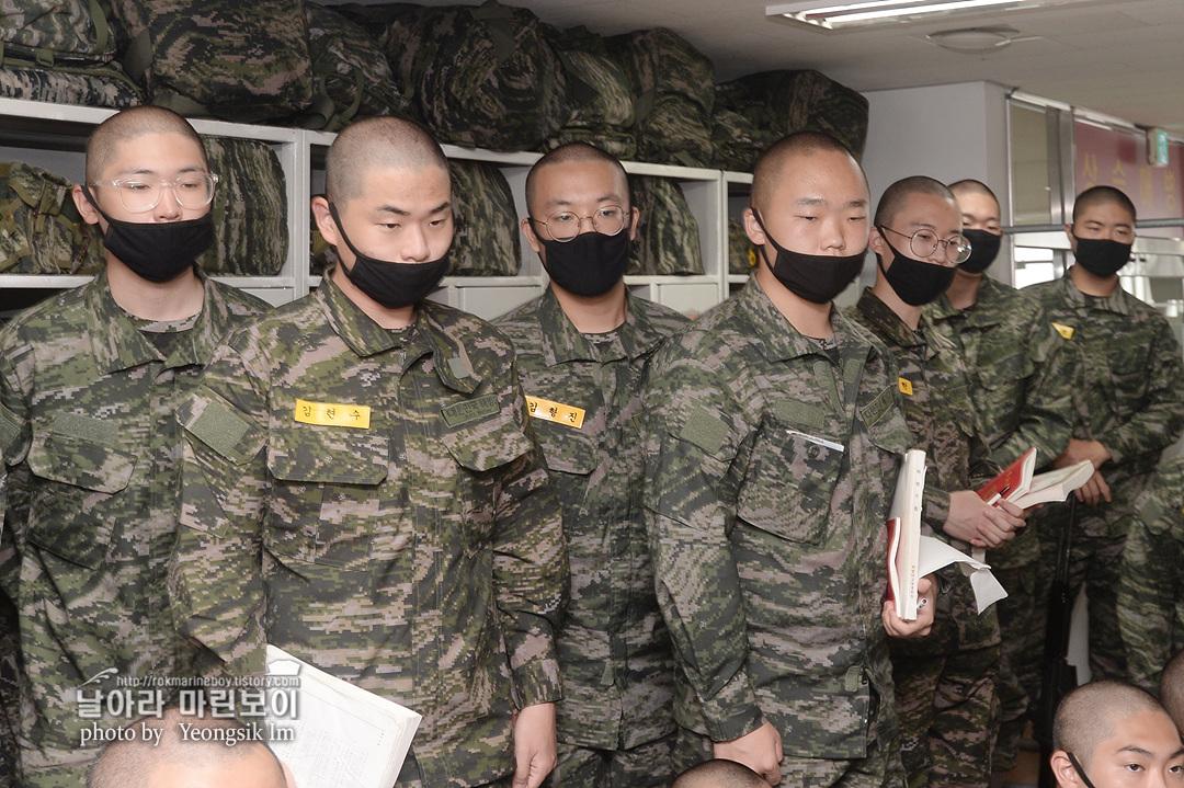 해병대 신병 1262기 5교육대 2주차 군사기초훈련_5899.jpg
