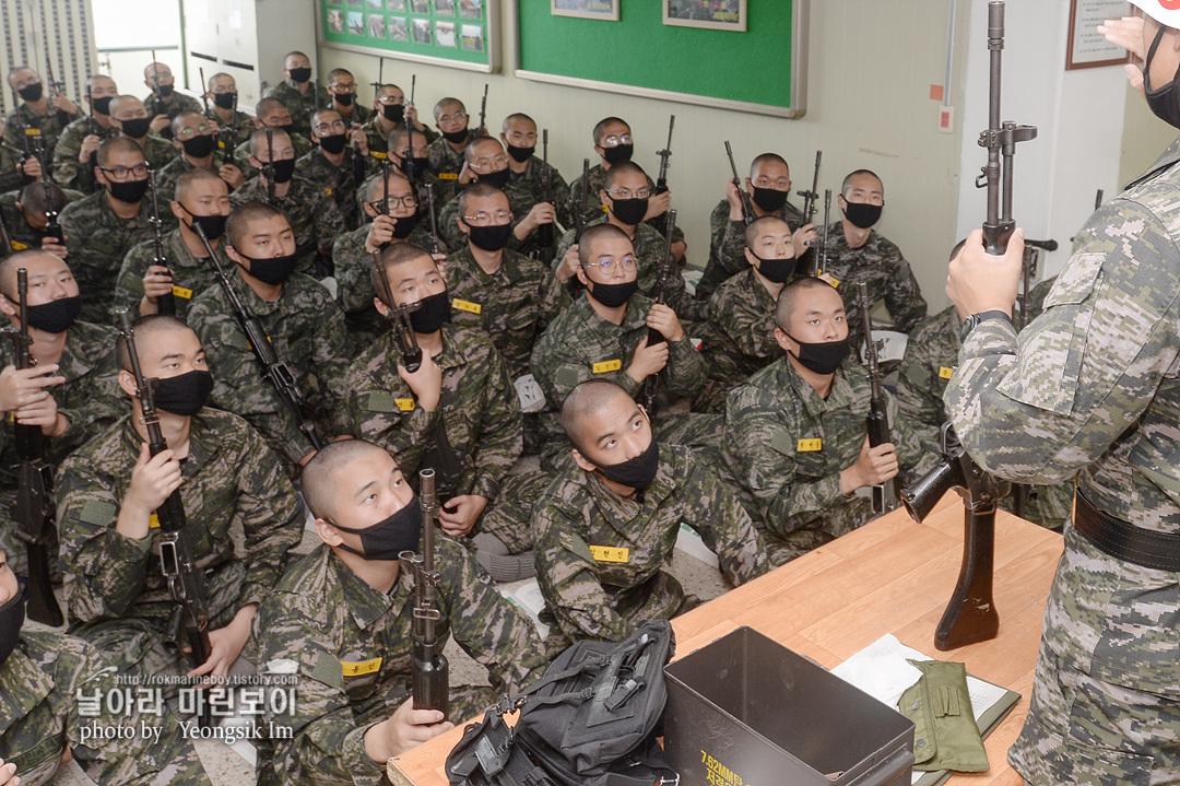 해병대 신병 1262기 5교육대 2주차 군사기초훈련_5887.jpg