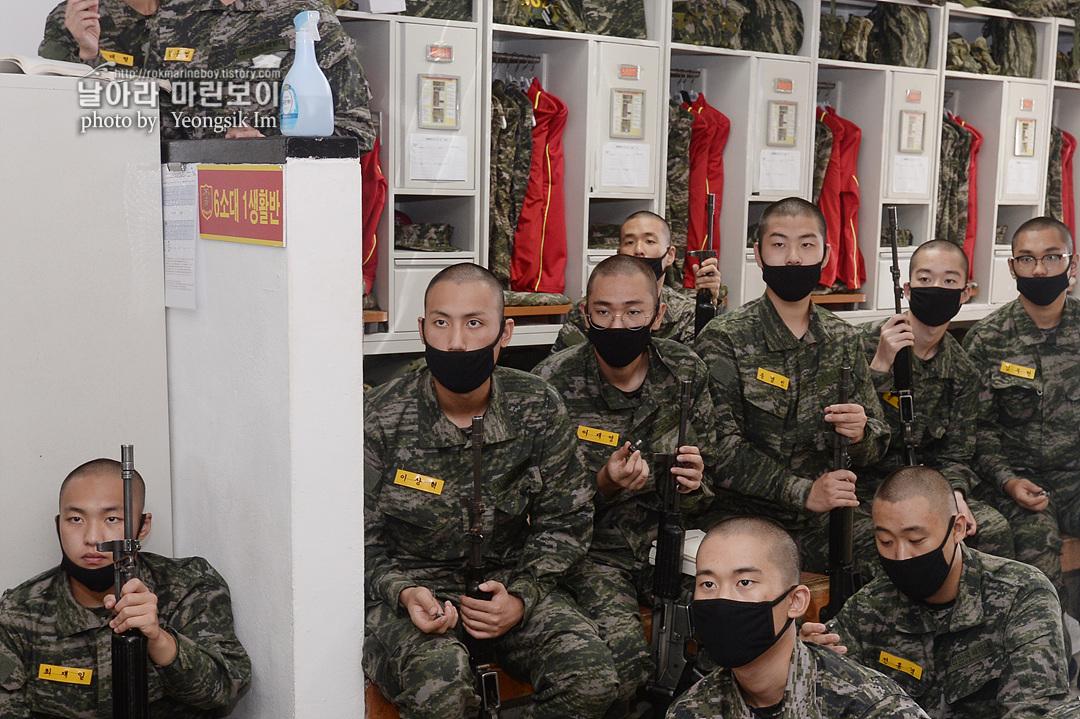 해병대 신병 1262기 5교육대 2주차 군사기초훈련_5907.jpg