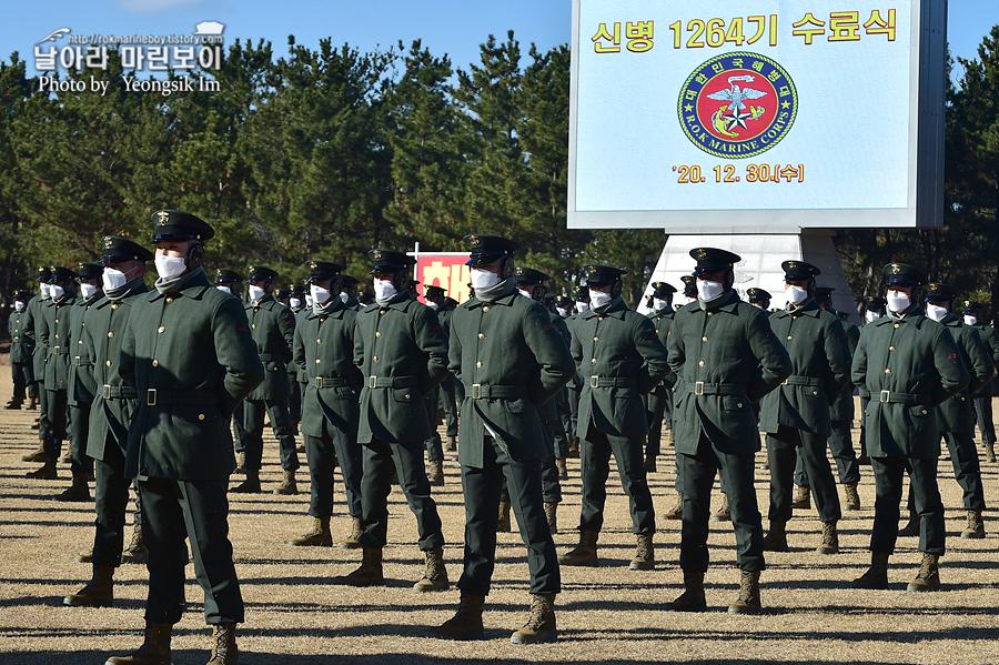 해병대 신병 1264기 수료식_7452.jpg