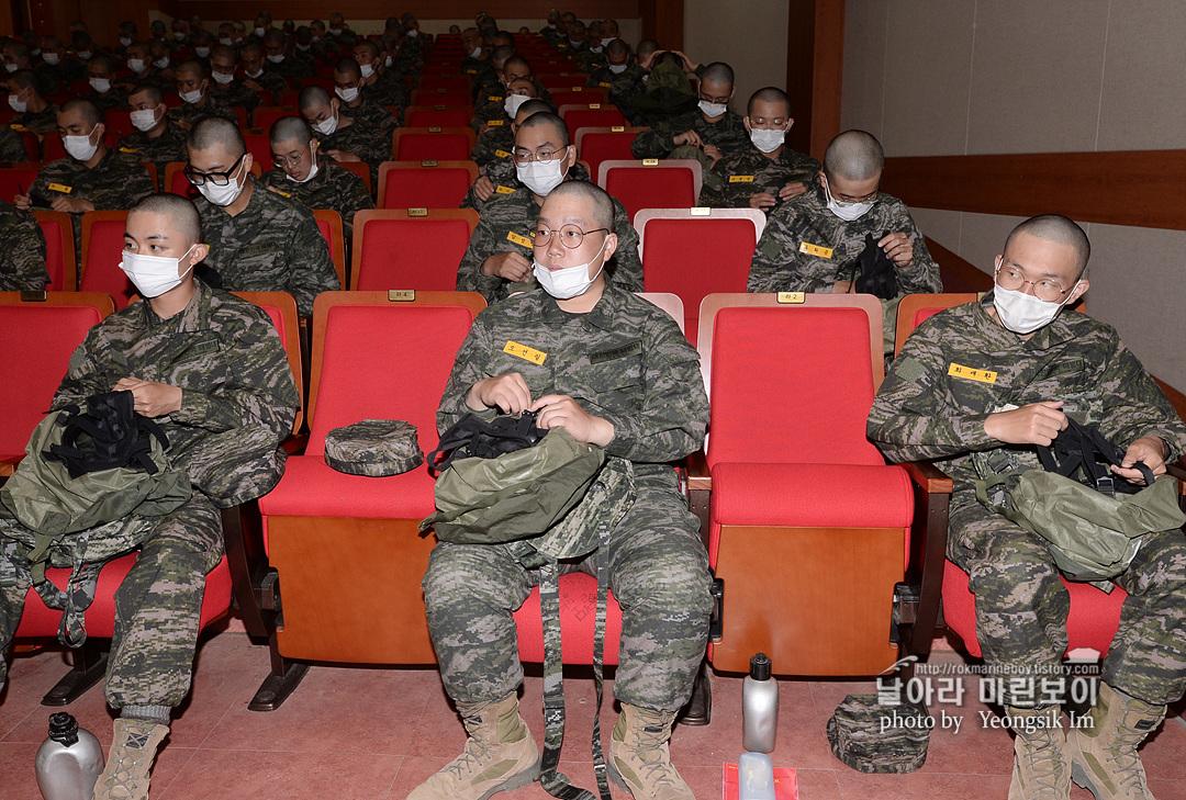 해병대 신병 1262기 3교육대 4주차 훈련모음_6602.jpg