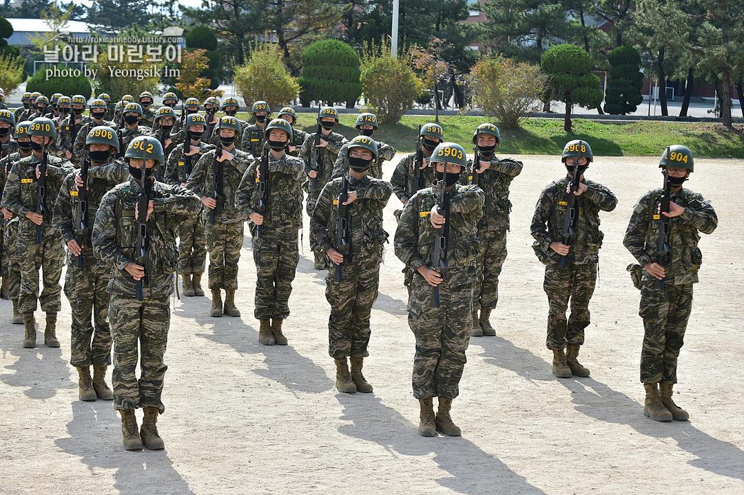 해병대 신병 1262기 5교육대 4주차 훈련모음_4540.jpg